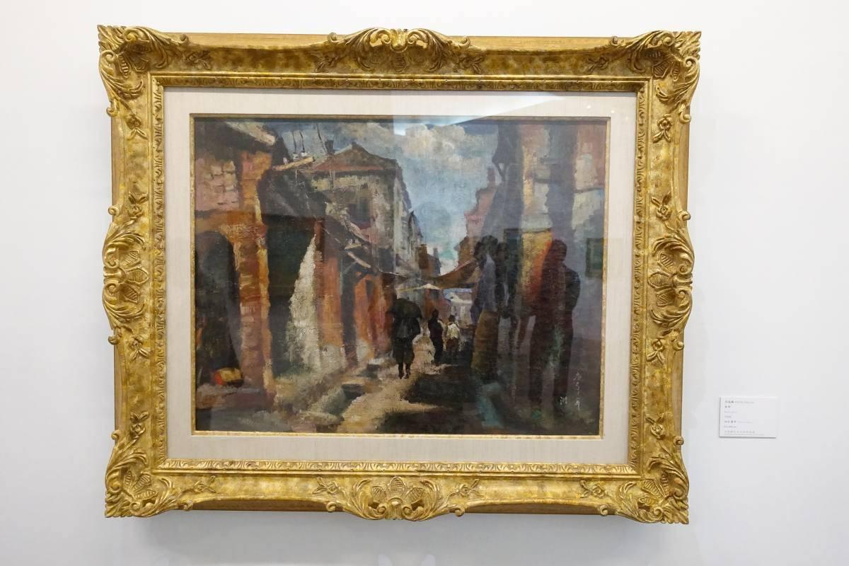 洪瑞麟,《後街》,1930