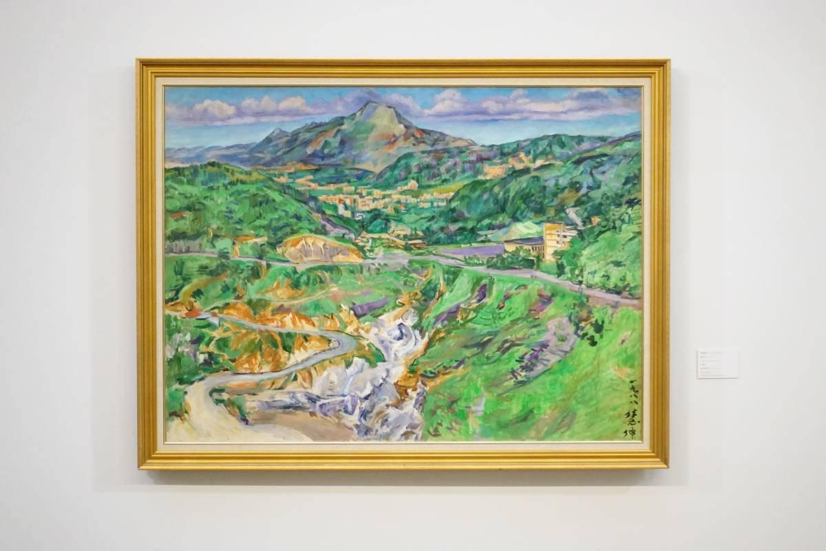 陳慧坤,《觀音山(二)》,1988