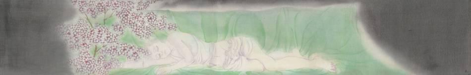 黃向藝《累》,2017,絹本設色,19 × 112 cm