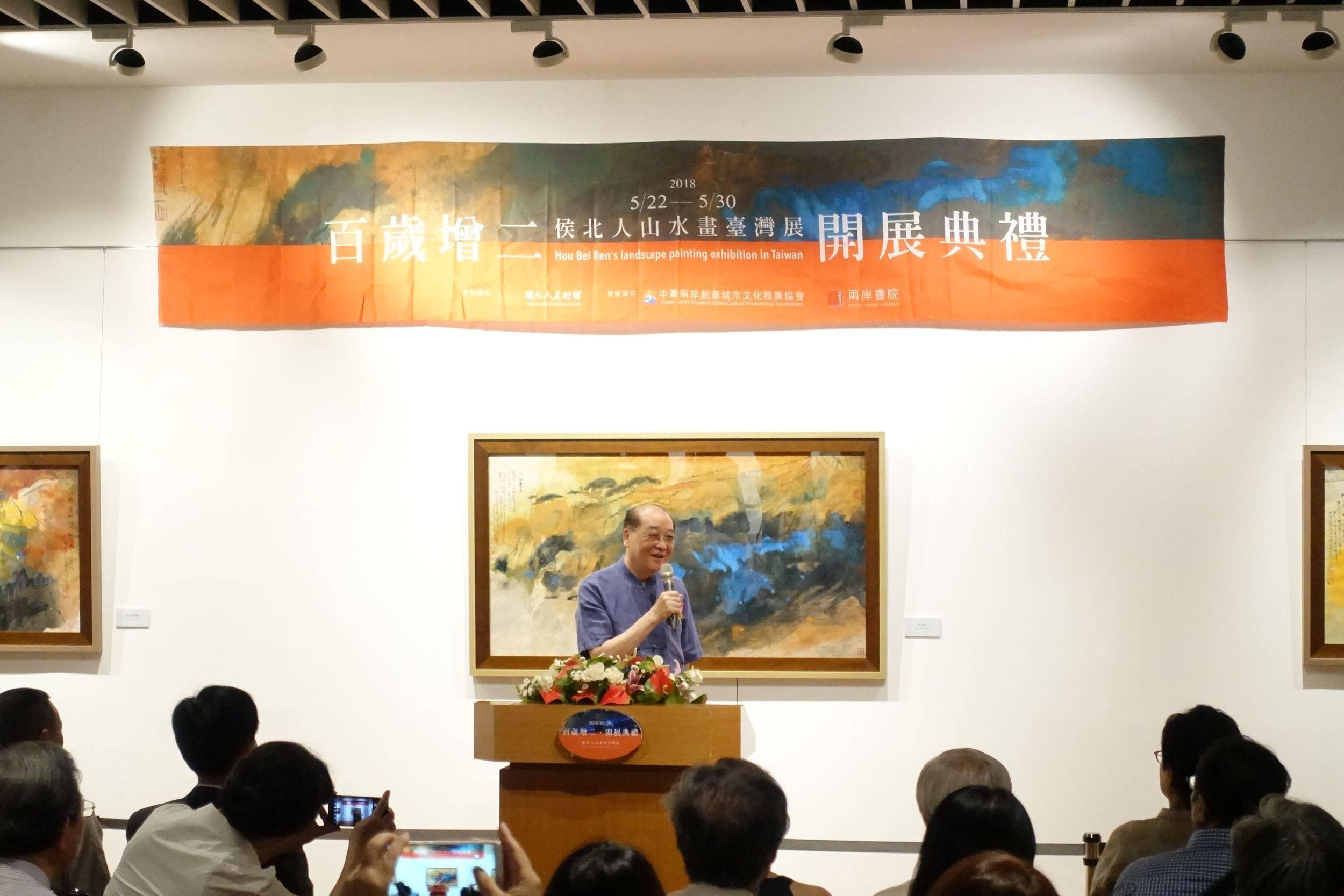 前文化部部長洪孟啟先生致詞