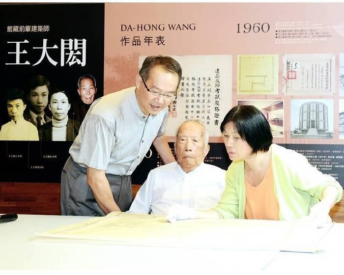 享嵩壽101歲 國父紀念館建築師王大閎昨辭世