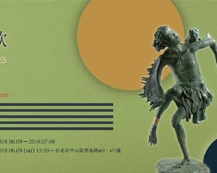 青雲畫廊【《從心所欲》-2018蔡政維雕塑個展】