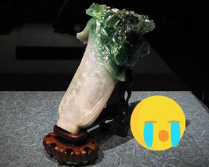 北京批翠玉白菜是三級品 台北故宮:我們受國際認可