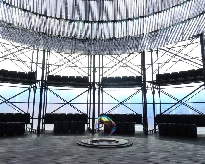 藝壇焦點|台北市立美術館:X-Site行動研究計畫