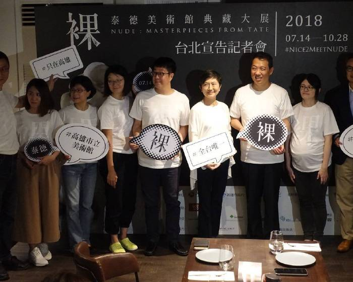 世界級藝術饗宴現身台灣 高美館展出《裸:泰德美術館典藏大展》