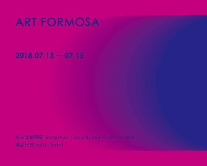 ART FORMOSA【2018 ART FORMOSA】福爾摩沙國際藝術博覽會