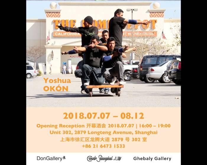 Condo 上海【東畫廊 + Ghebaly 畫廊】胡為一對話 Yoshua OKÓN