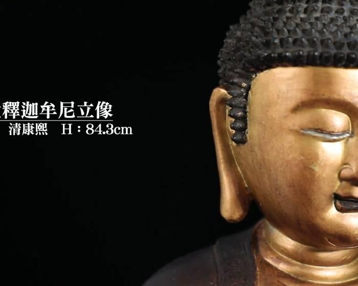 帝圖藝術2018夏季拍賣會|拍品欣賞:銅鎏金佛像