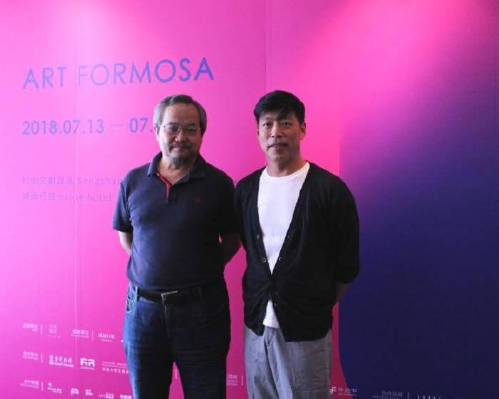 福爾摩沙國際藝博 七月中整裝登場