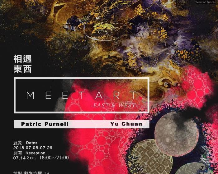 藝聚空間【▍Yu Chuan & Patric Purnell Art 相遇東西 Meet Art East & West 】