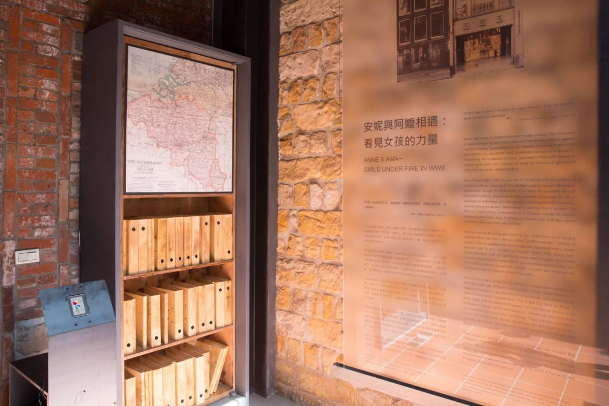 1樓展區-大型書櫃隱藏密室入口