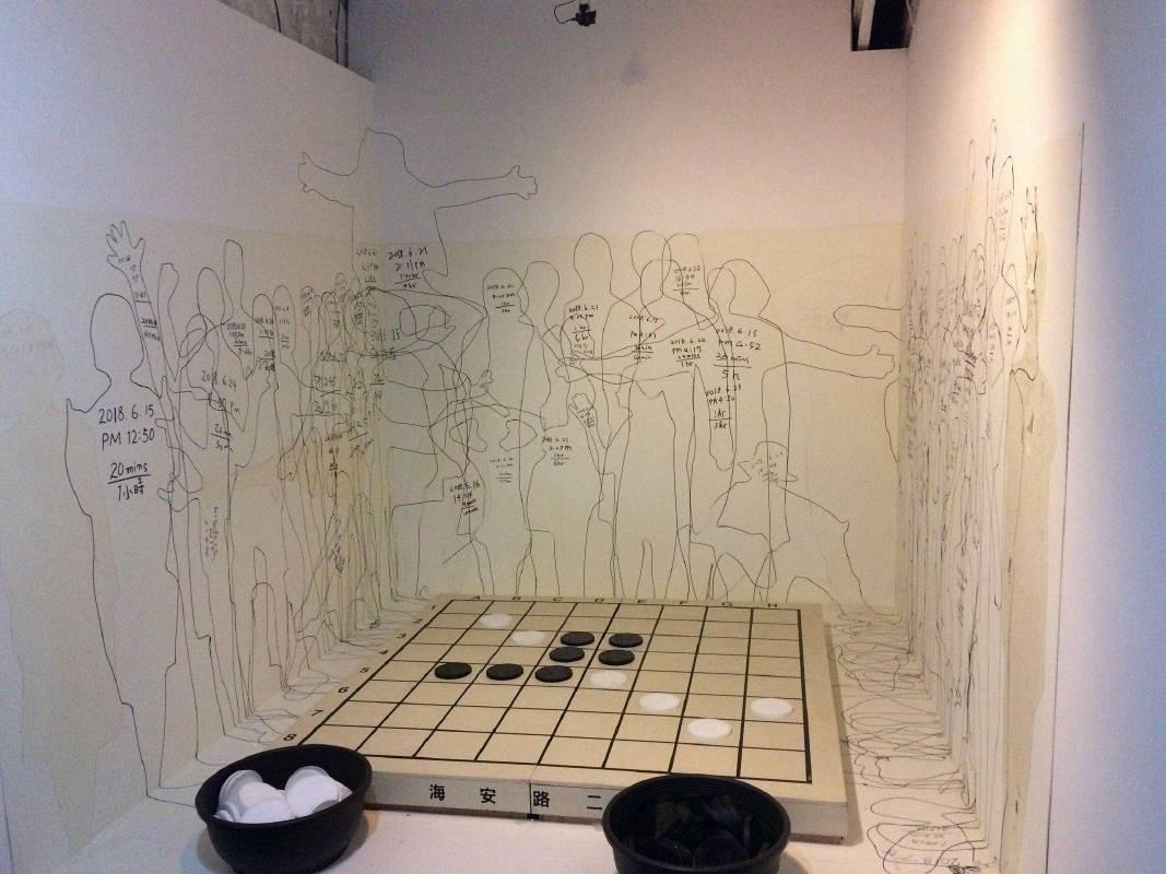 黑白棋 / 台南吼唷版 展場照片