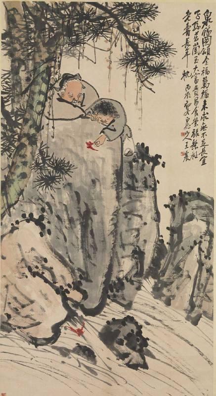 民國,王震,《泉蝠圖》(小)