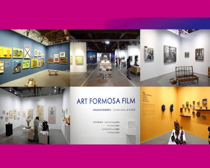 現當代藝術薈萃 2018福爾摩沙藝博10大熱點搶先看