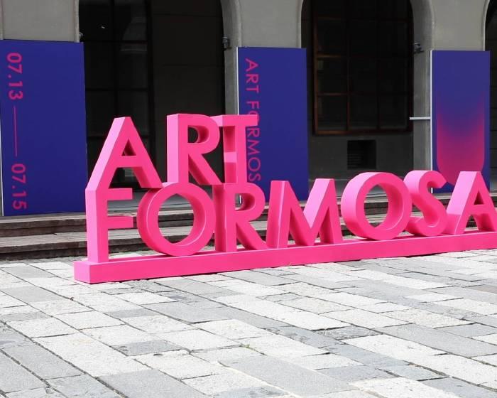 非池中藝術網|2018福爾摩沙國際藝術博覽會預展─作品導覽(下半場)