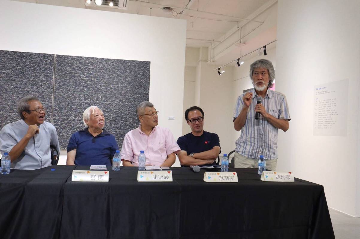 台南 耘非凡美術館 | 7/22開幕活動  |低限冷抽 參展藝術家 胡坤榮