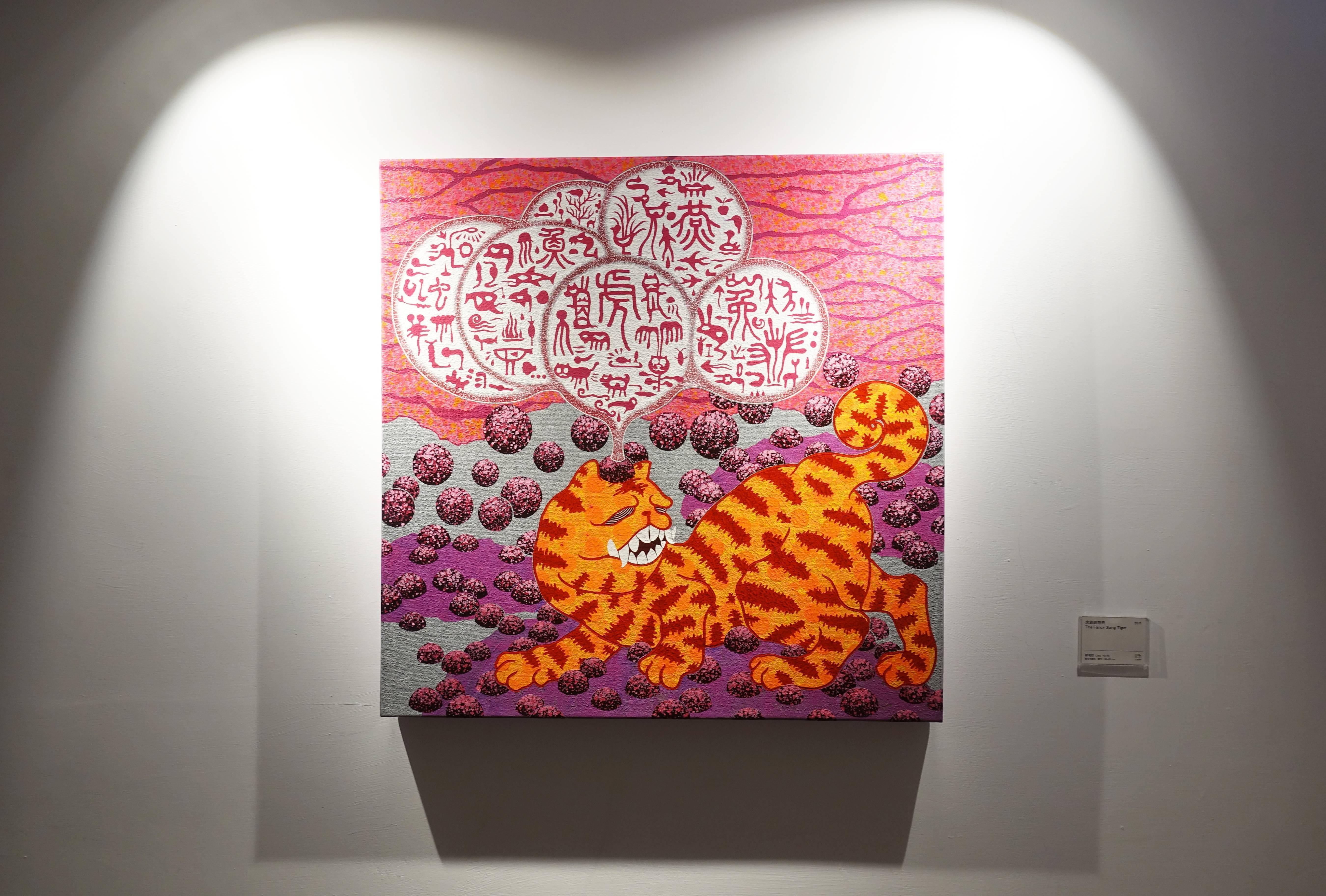 廖堉安,《虎爺隨想曲The Fancy Song Tiger》,壓克力、畫布,80x80 cm,2017。