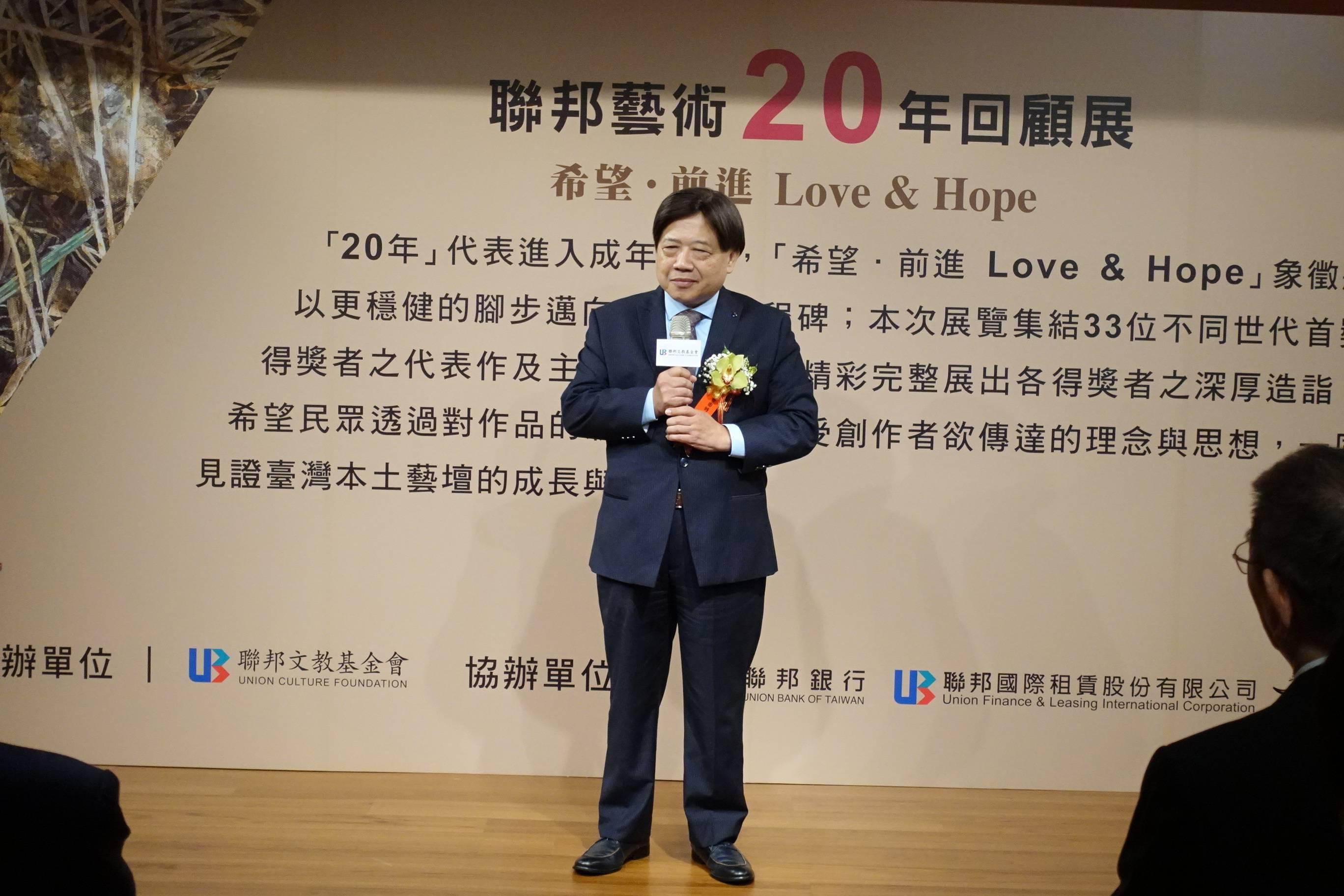 自由時報副社長陳進榮致詞。