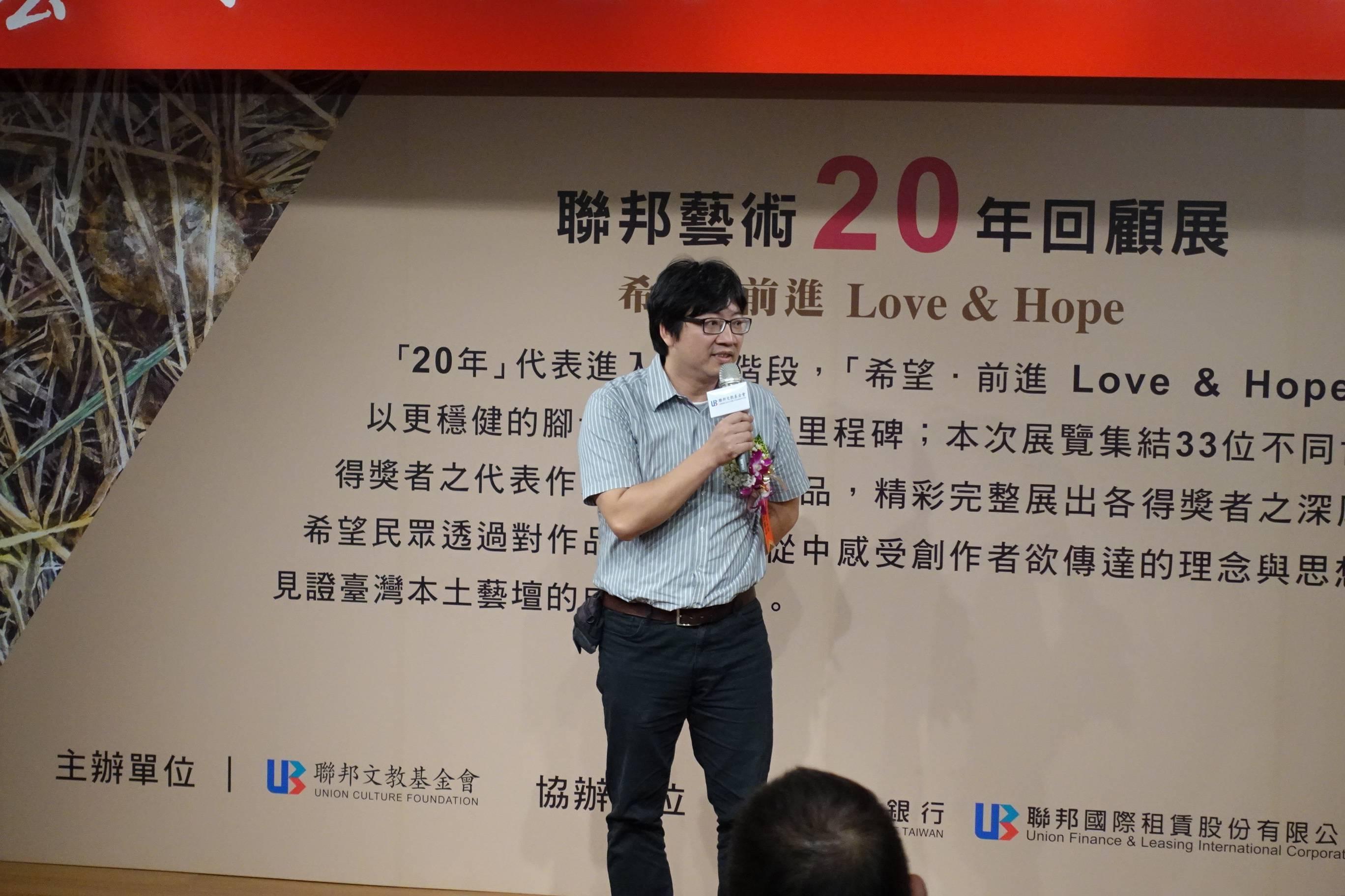 第6屆聯邦美術印象大獎(首獎)-劉國正 致詞。
