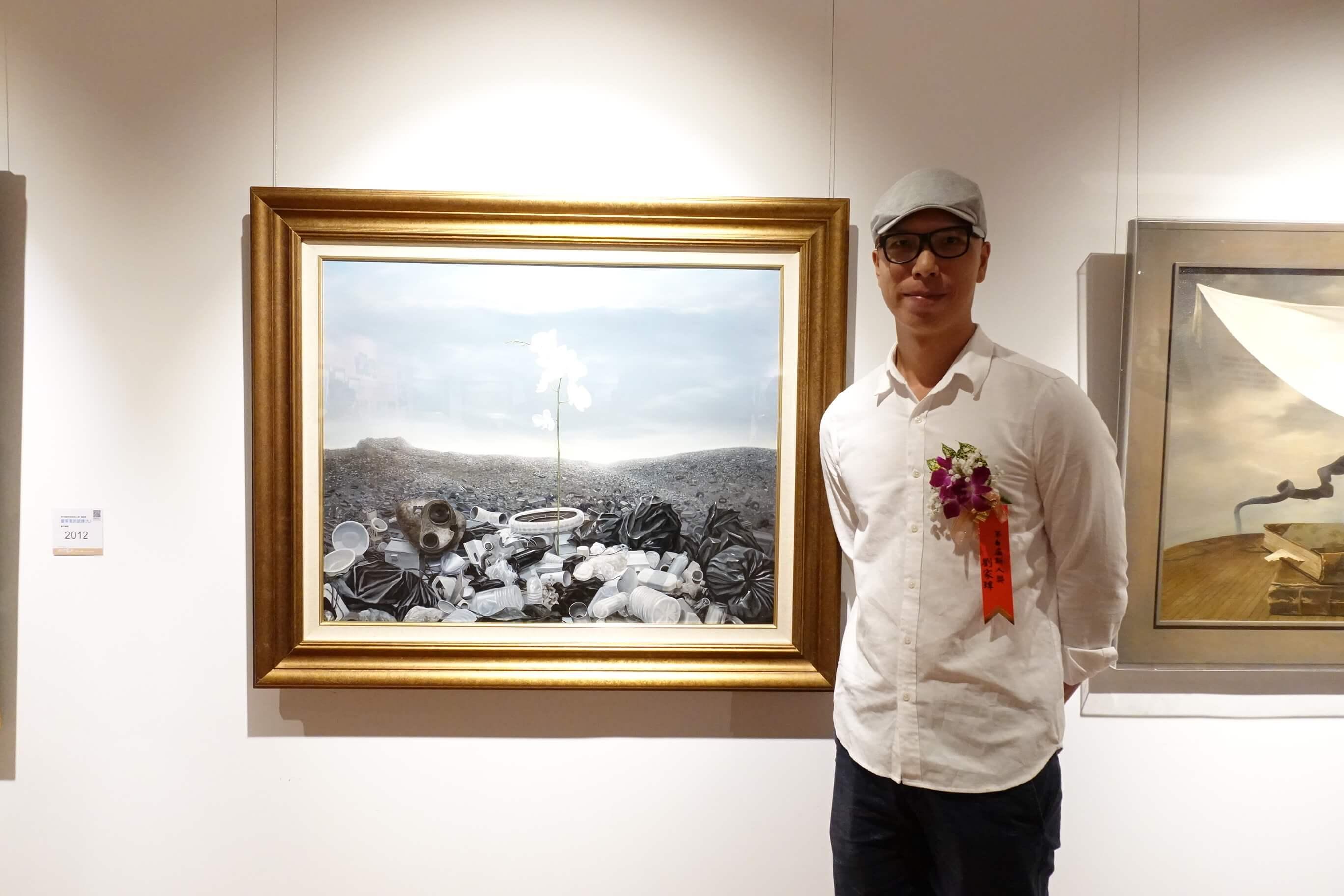 藝術家劉家瑋。