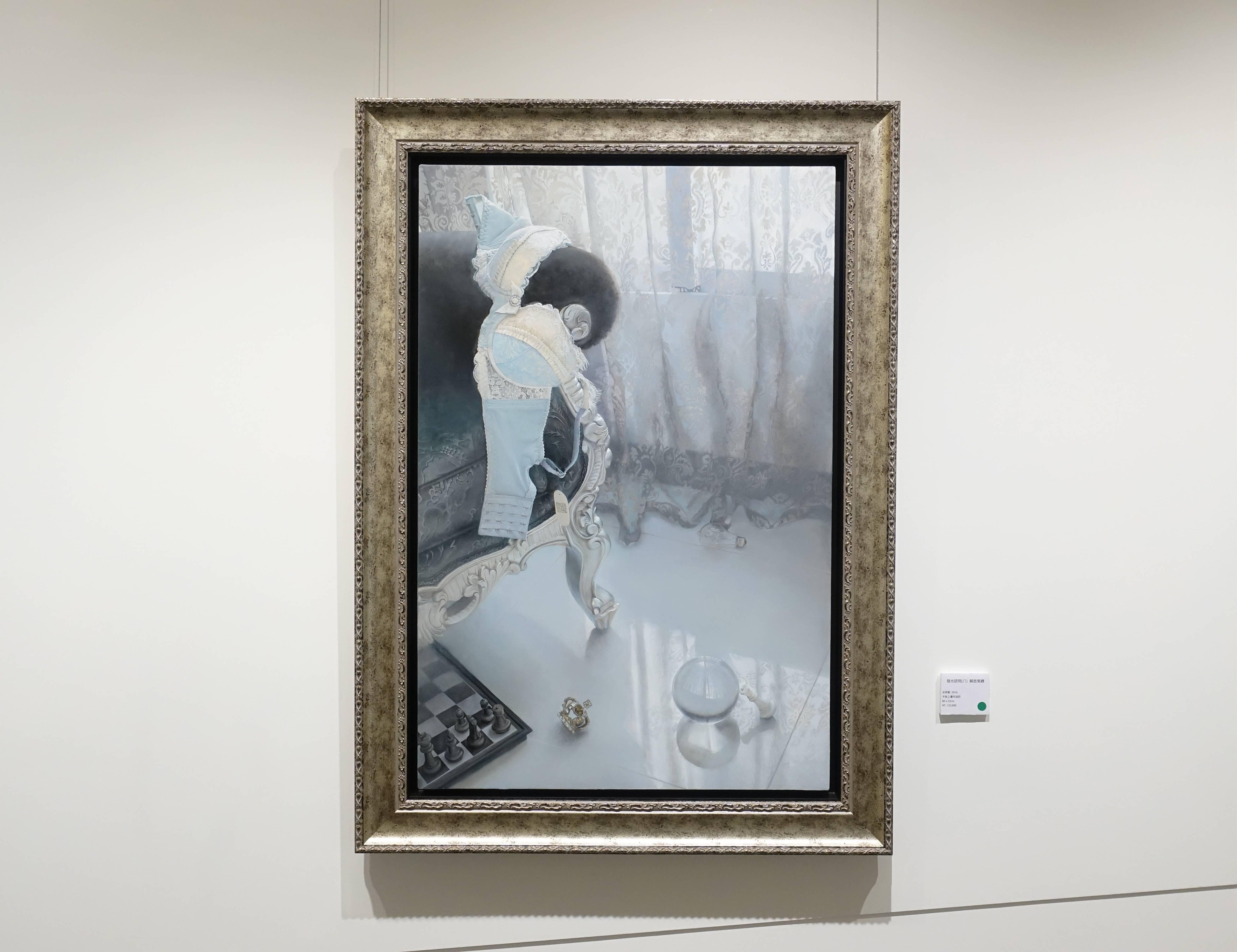 余昇叡,《發光研究(八) 解放束縛》,木板上畫布油彩,2016。
