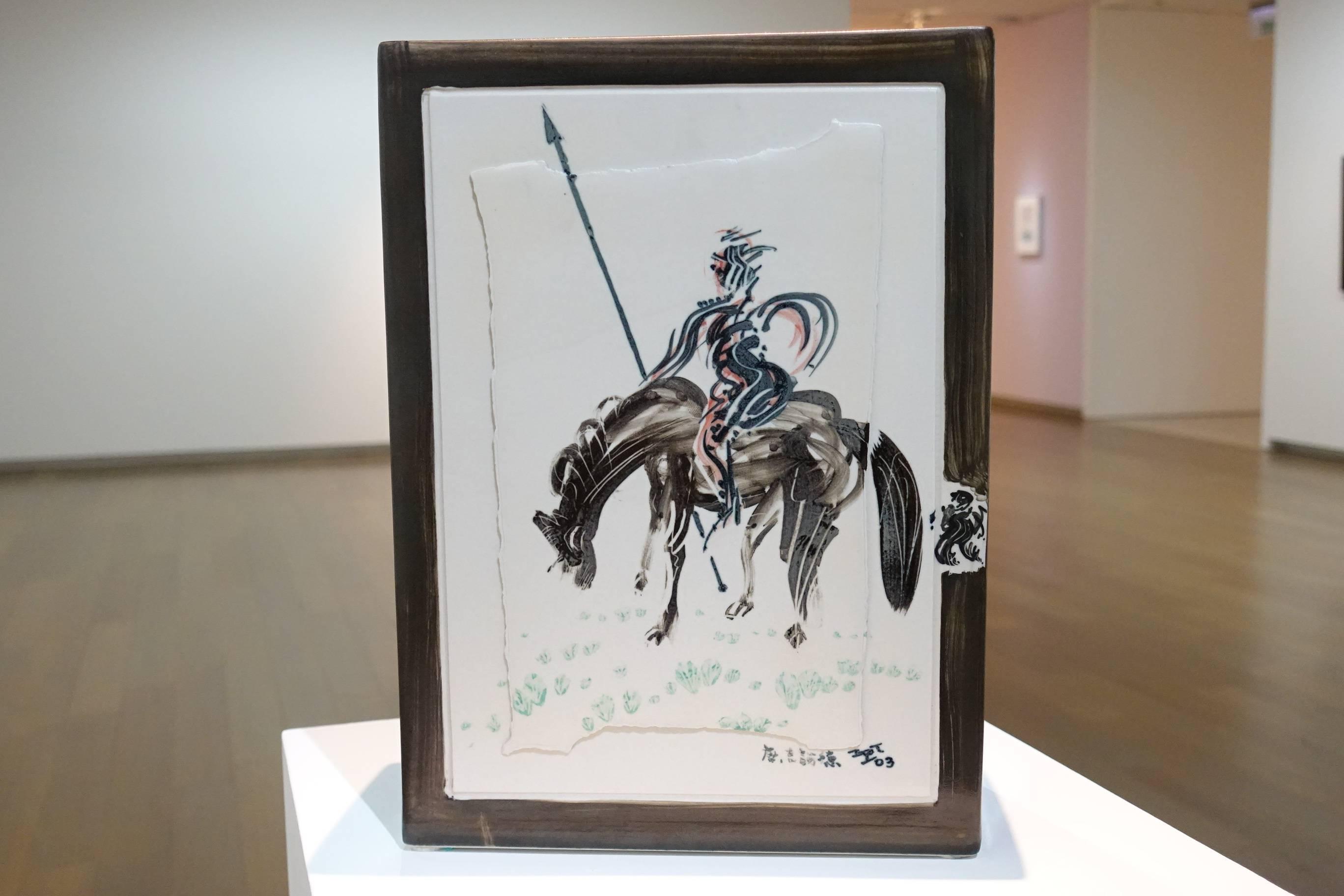 夏陽、唐吉軻德,2003年。