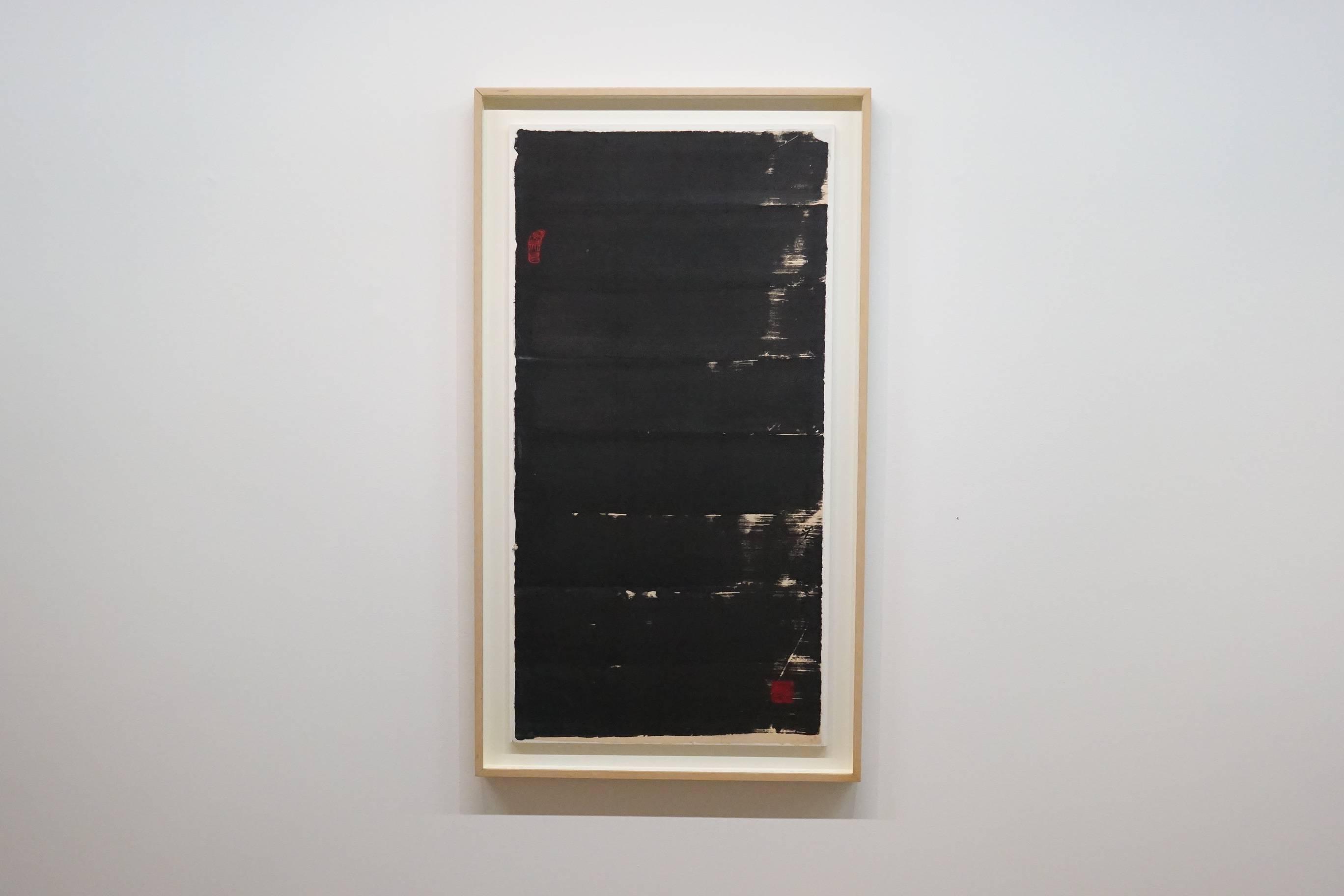 蕭勤,炁-氣之313,1981年。