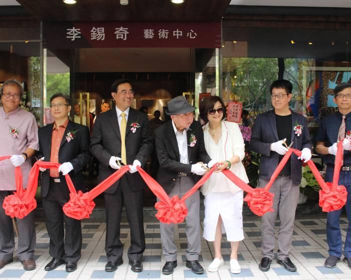 畫壇變調鳥的美術館 李錫奇藝術中心開幕