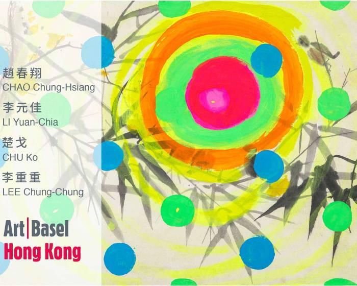 尊彩藝術中心【二十世紀華人抽象藝術】2018香港巴塞爾藝術展|藝廊薈萃3E19
