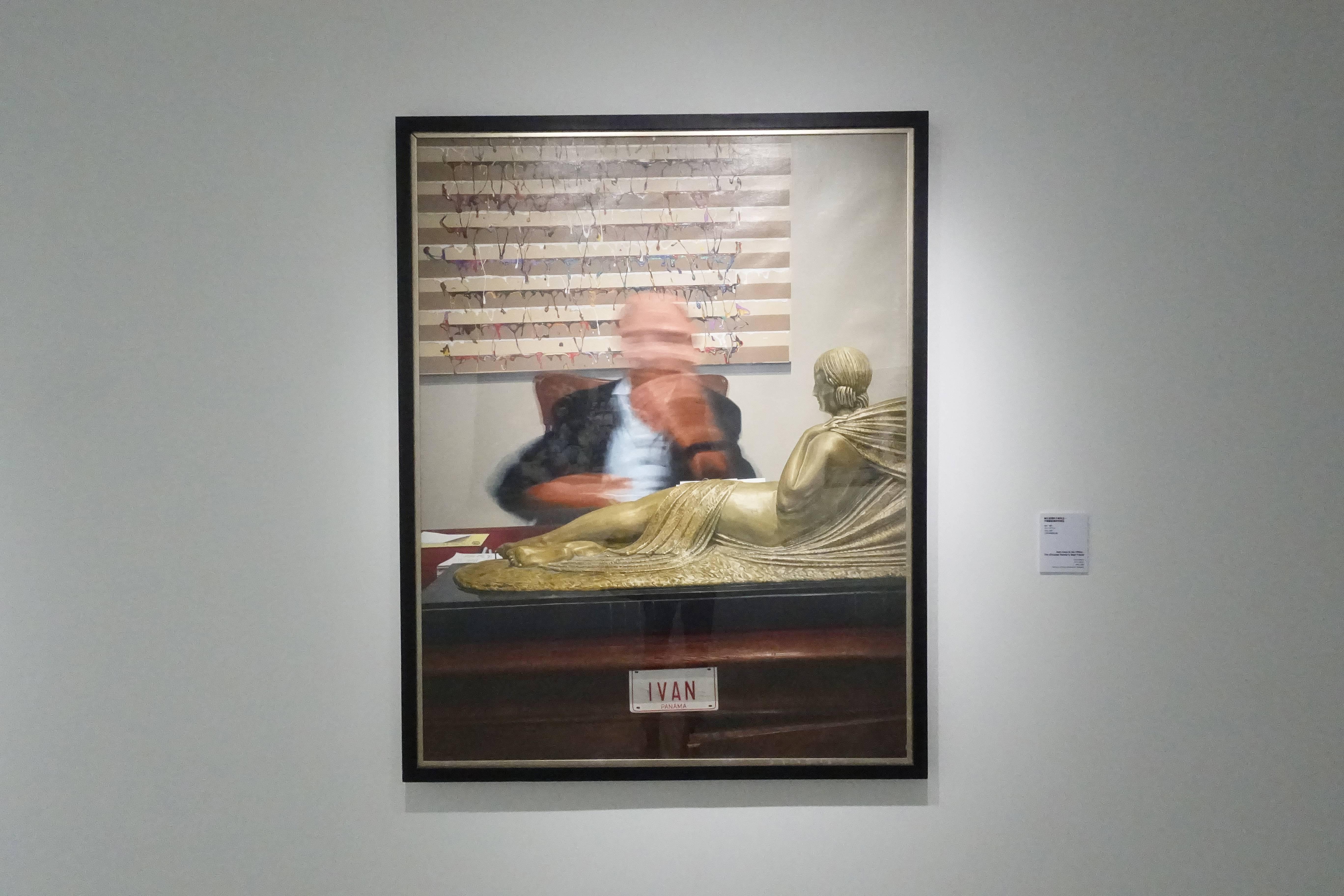 夏陽,《辦公室裡的卡普先生-中國畫家最好的朋友》。