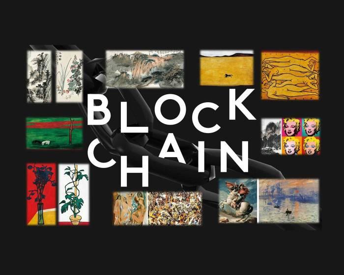 區塊鏈真的能改革藝術市場嗎?