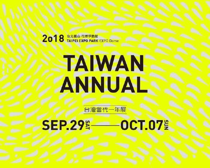 台灣視覺藝術協會【2018台灣當代一年展】Taiwan Annual