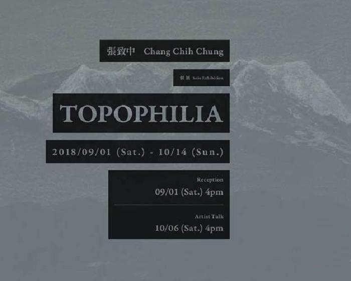 索卡藝術中心【Topophilia】張致中個展