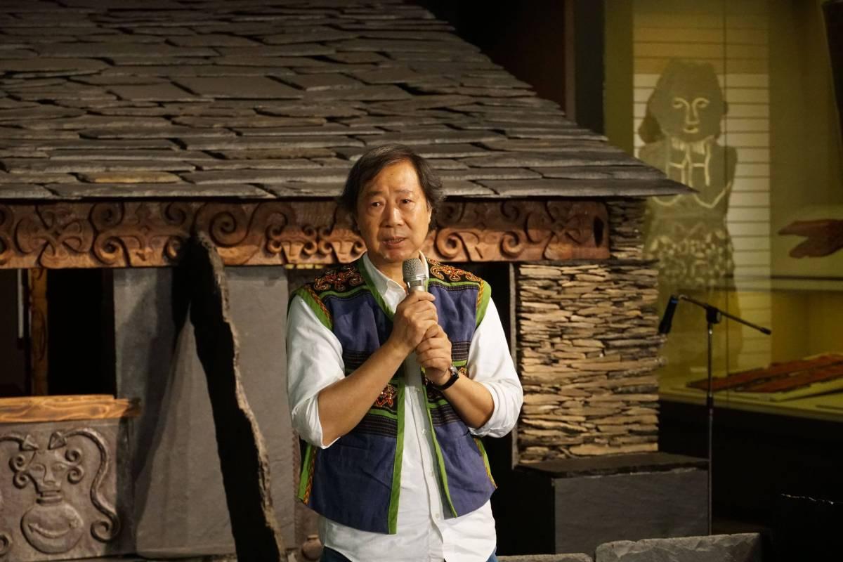 原住民族委員會原住民族文化發展中心諮詢委員、國立自然科學博物館退休主任  周明先生致詞