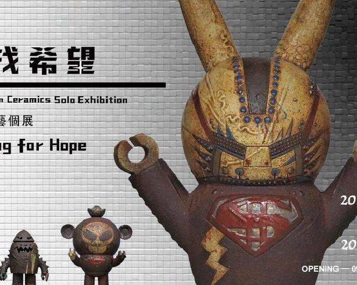 大河美術 River Art【尋找希望】張山陶藝個展