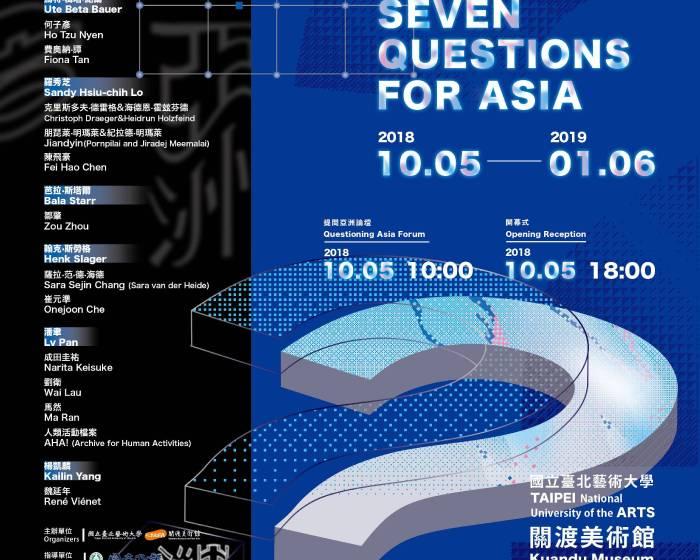 國立臺北藝術大學關渡美術館【2018 關渡雙年展 《給亞洲的七個提問》】2018  Kuandu Biennale — Seven Questions for Asia