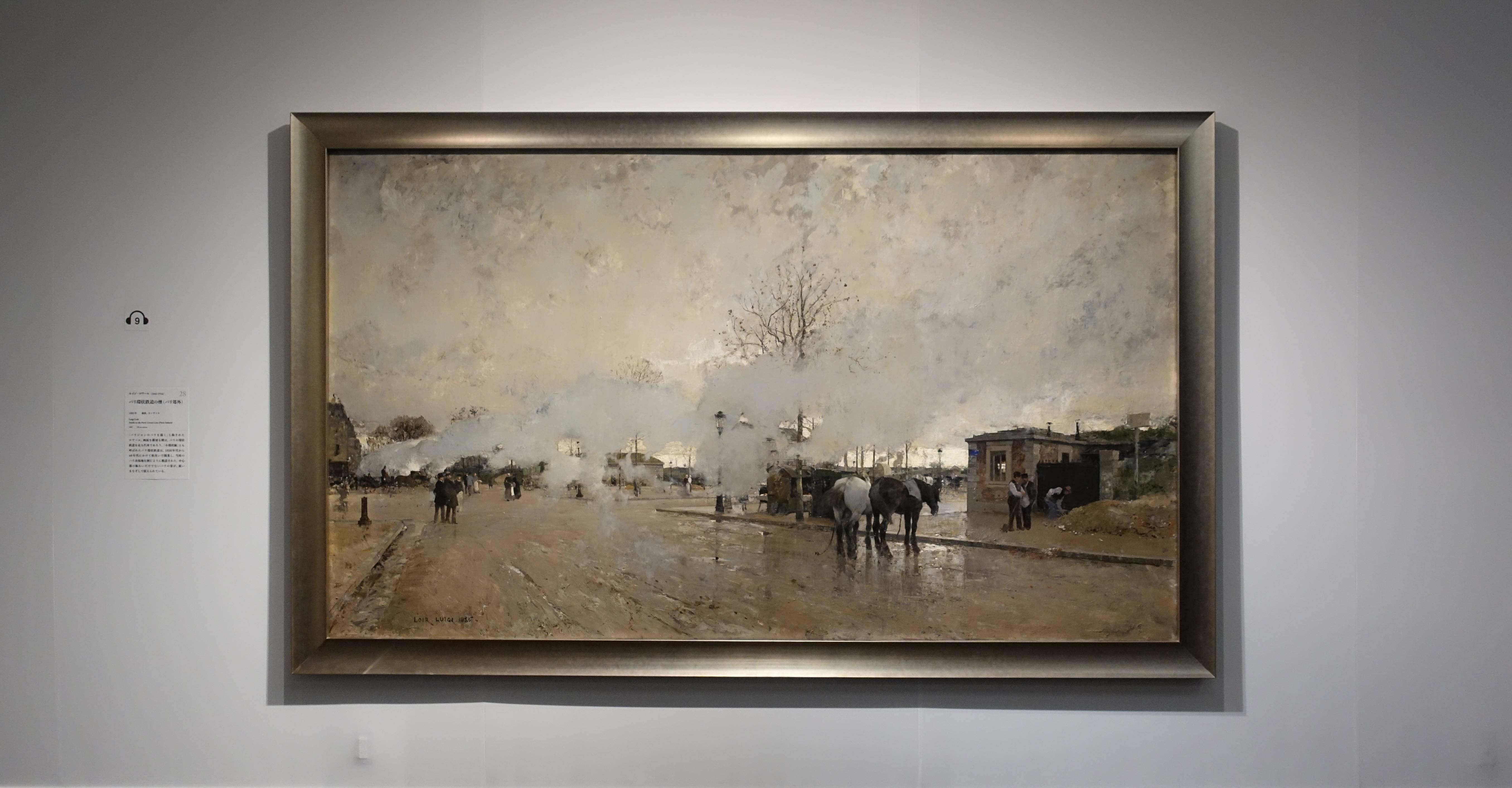路易吉•洛瓦 Luigi Loir,《煙霧瀰漫的巴黎環城道路(巴黎城郊) Smoke of the Paris Circle Line(Paris Suburb)》,油彩、畫布 Oil on canvas。
