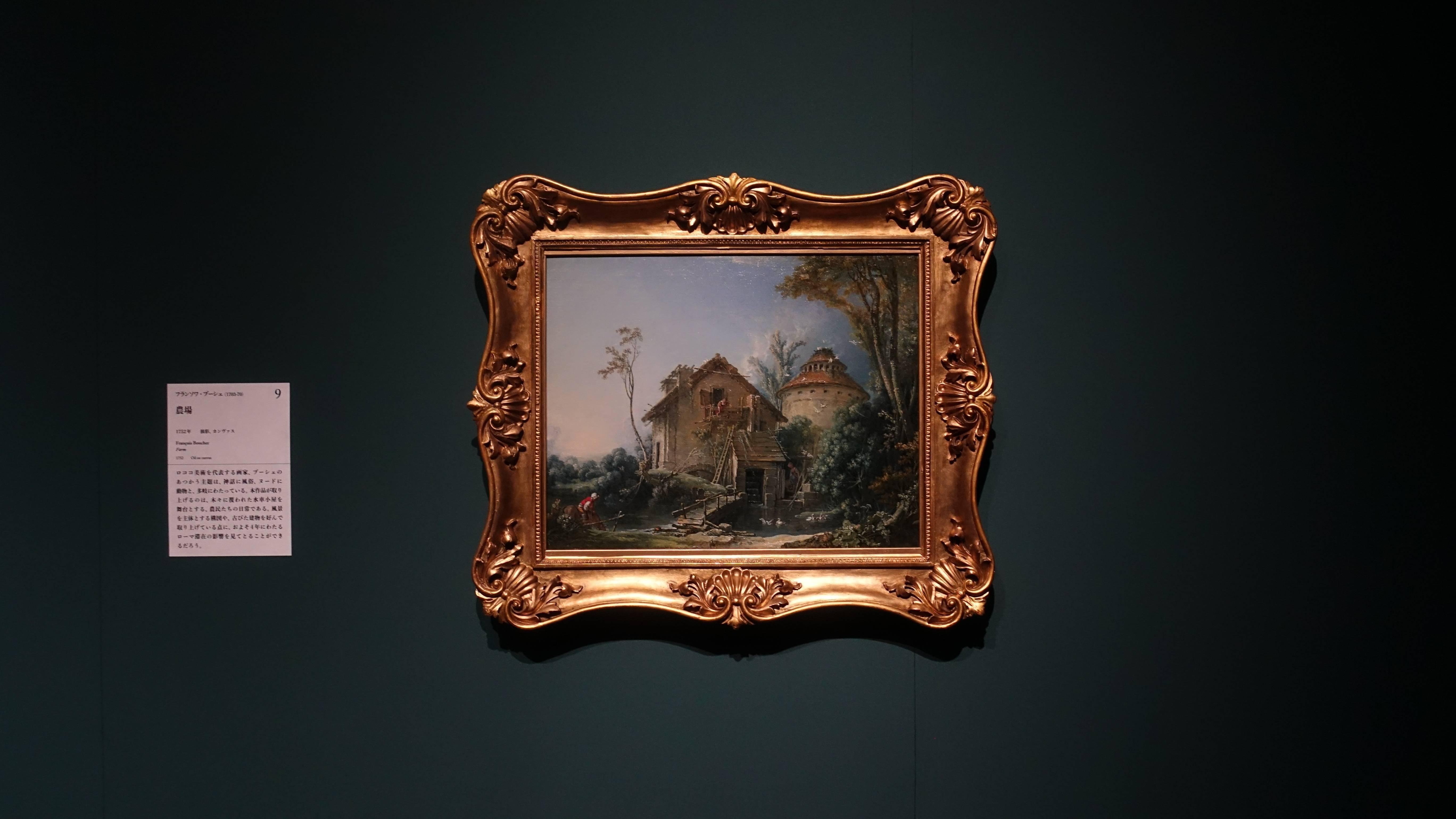法蘭索瓦•布雪 François Boucher ,《田園 Farm》,油彩、畫布 Oil on canvas。