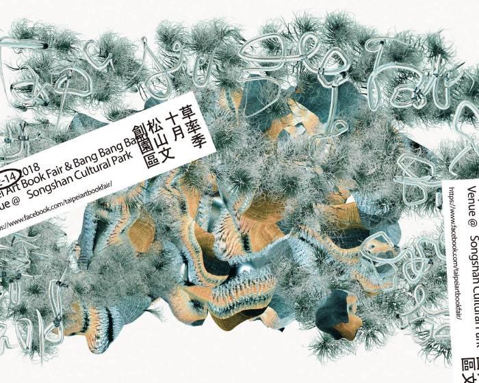 草率季【草率季來襲  要讓你的宇宙大爆炸 Bang Bang Bang】紐約、東京、上海藝術書展(Art Book Fair)重量級嘉賓登陸