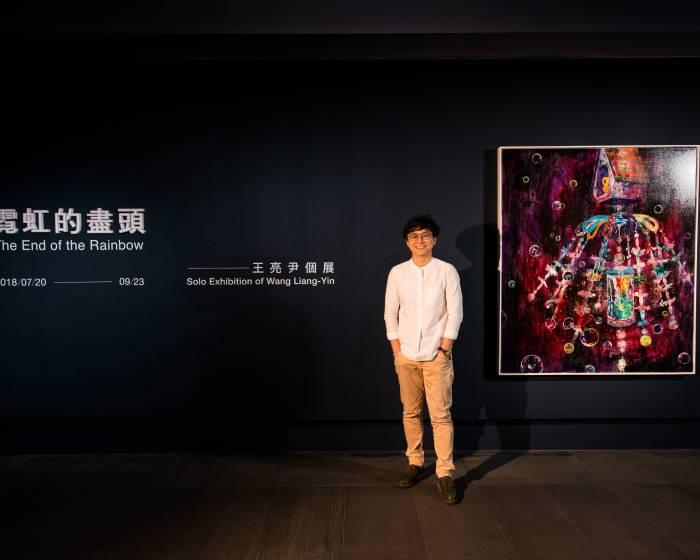 探討人類欲望的樣貌 關美館展出王亮尹「霓虹的盡頭」