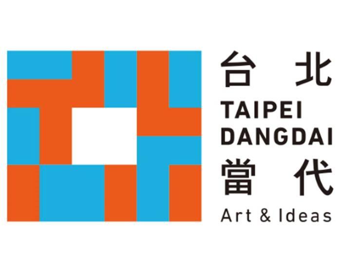 首屆台北當代藝術博覽會 畫廊名單公佈