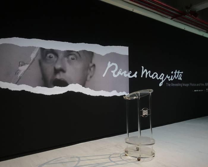 臺北市立美術館:揭相-馬格利特影像展