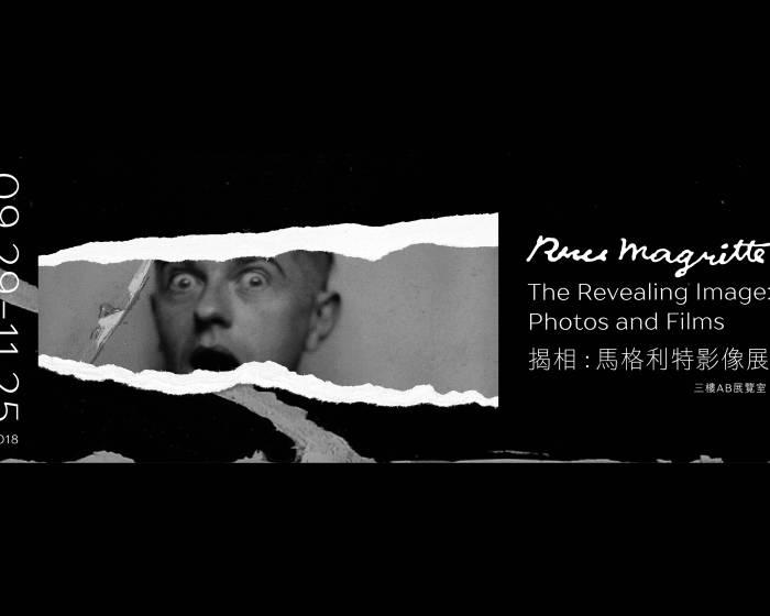 北美館《揭相:馬格利特影像展》 重新認識超現實主義巨匠