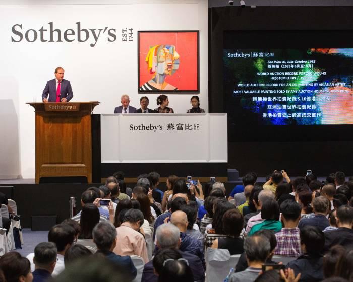 趙無極最大作5.1億港元火爆成交 香港蘇富比刷新三大世界紀錄