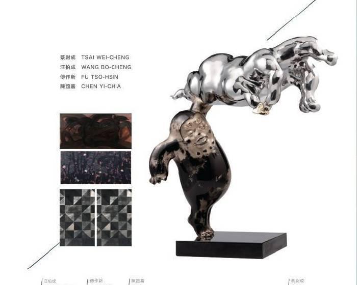 大雋藝術 Rich Art【2018 Art Taipei 台北藝術博覽會】