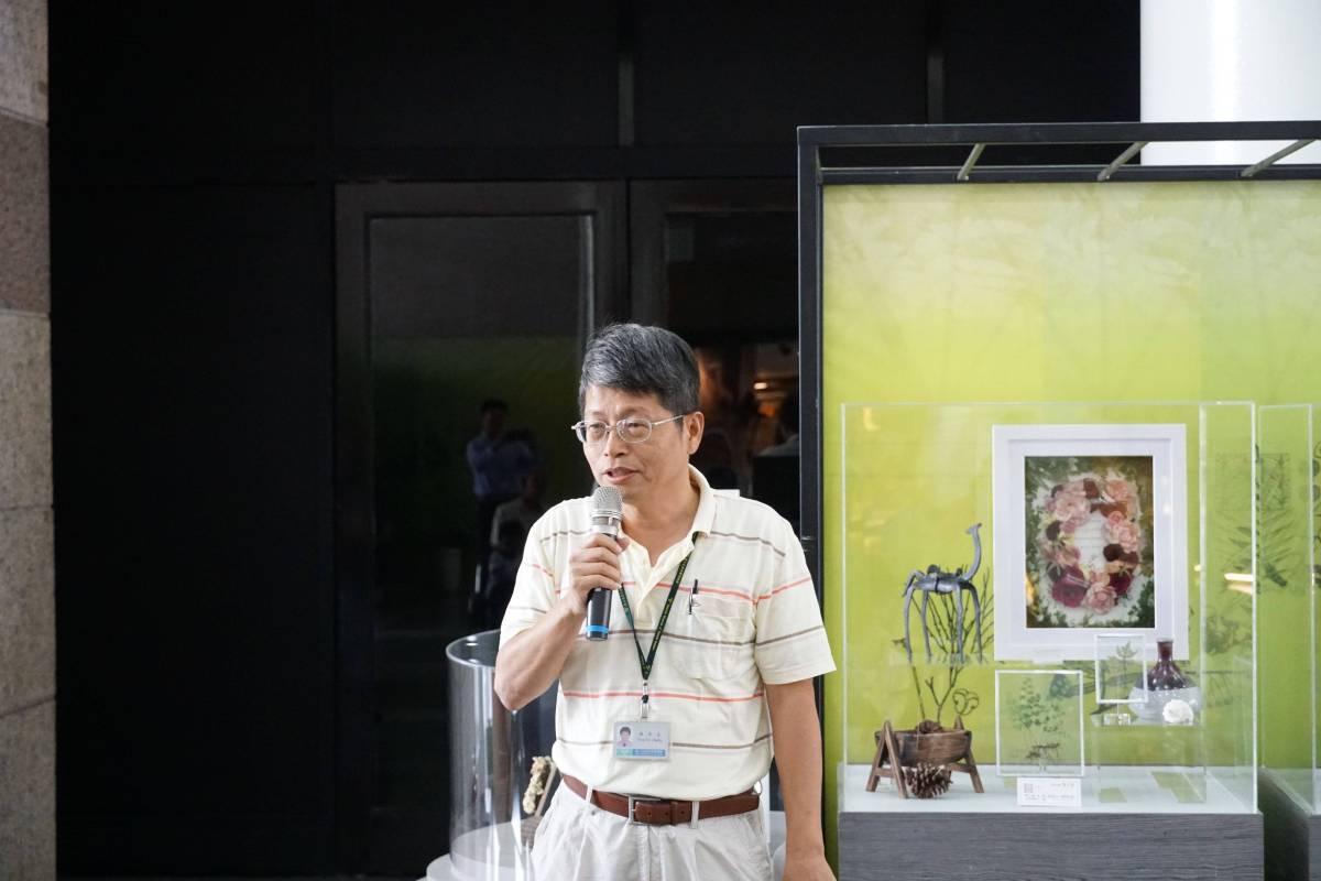 國立自然科學博物館鄭添益主任秘書致詞