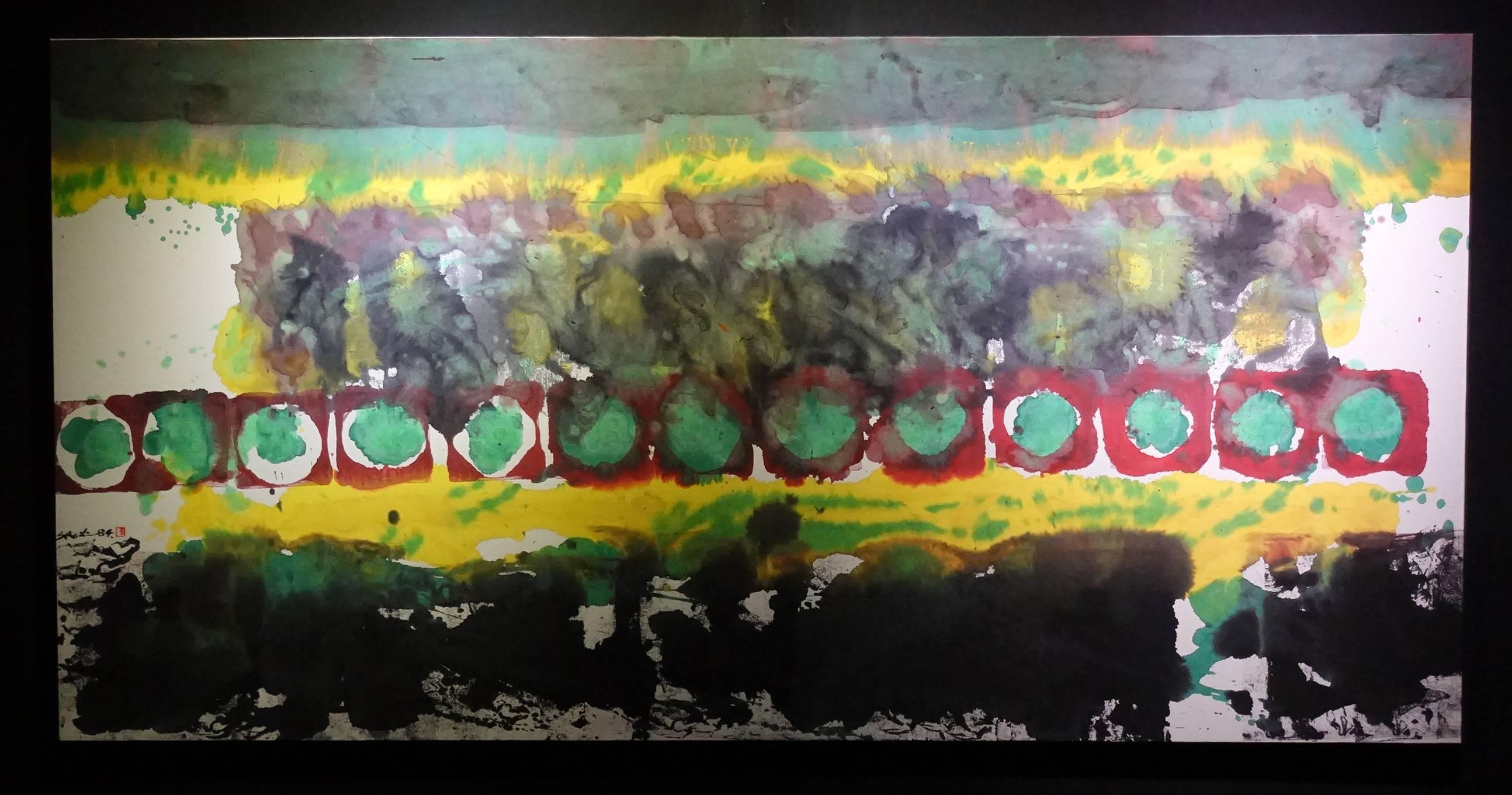 林莎作品《我的右牆》。