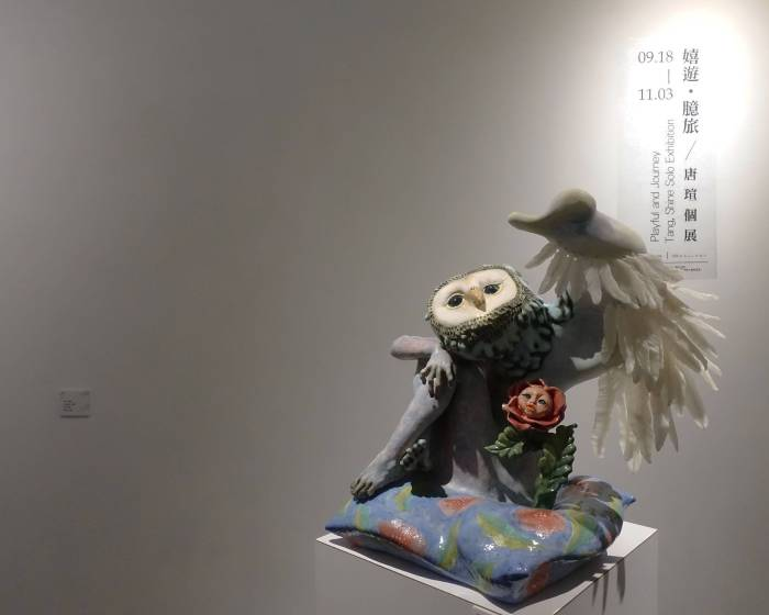 CC Gallery:嬉遊.臆旅唐瑄個展-2018 Iac 衛星展