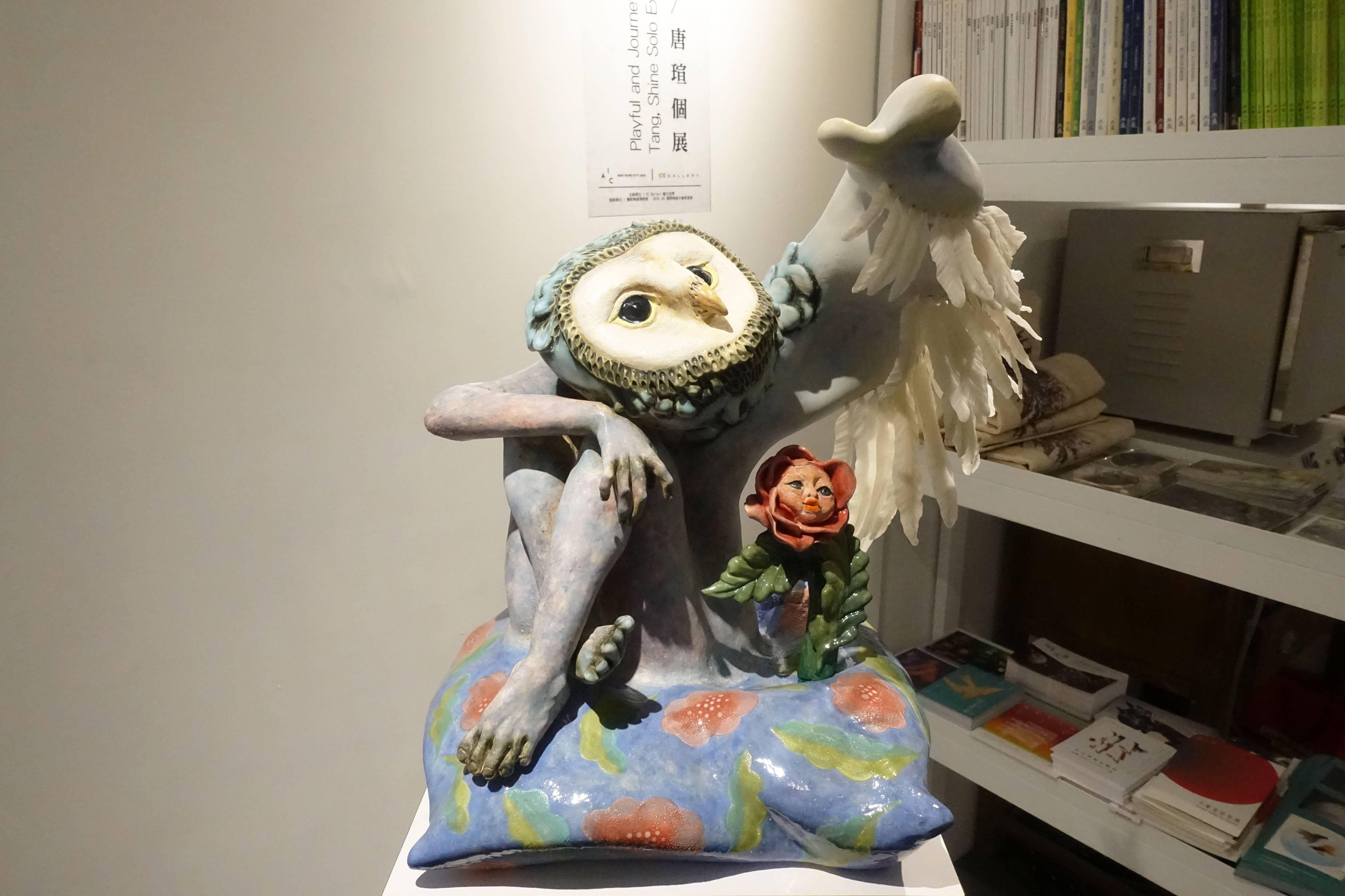 唐瑄,《美好的距離》,陶瓷。