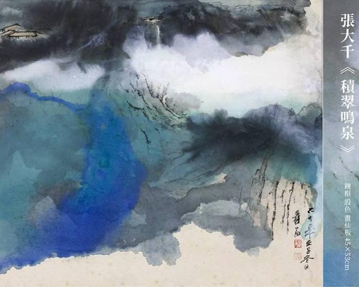 帝圖藝術【2018秋季拍賣會】